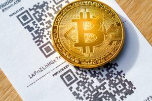 Stiri cripto: decizia pentru Bitcoin ETF a fost amanata